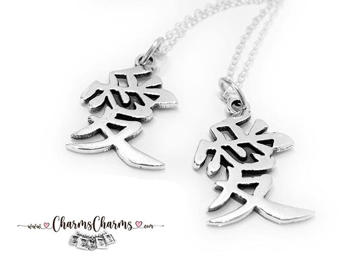 Two Chinese Love Charms (sterling silver)