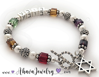 Bubbe Bracelet with 6 Grandkids' Birthstones