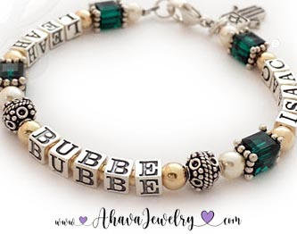 Gold Bubbee Bracelet with Grandkids Birthstones